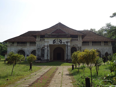 Sakthan Thampuran Palace Thrissur|Sakthan Thampuran Palace Thrisivaperoor|Thrisivaperoor images|vadakke bus stand Thrissur|north bus stand Trichur|eye images