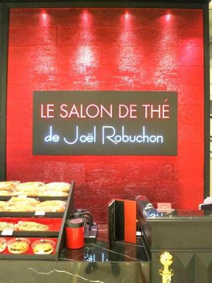 Herbert le salon de th de jo l robuchon ifc - Salon de joel robuchon ...