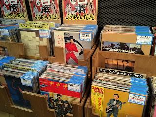 Inside King Kong Records