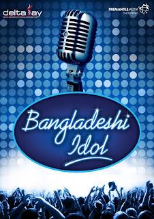 Bangladeshi Idol Logo