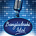 Bangladeshi Idol 2013 Online Registration | Bangladeshi Idol 2013 Mobile Registration