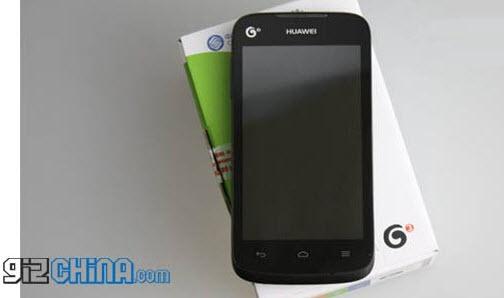Harga dan spesifikasi Huawei T8830 - www.teknologiz.com