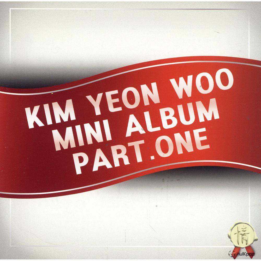 Kim Yeon Woo – 정 (情) – EP