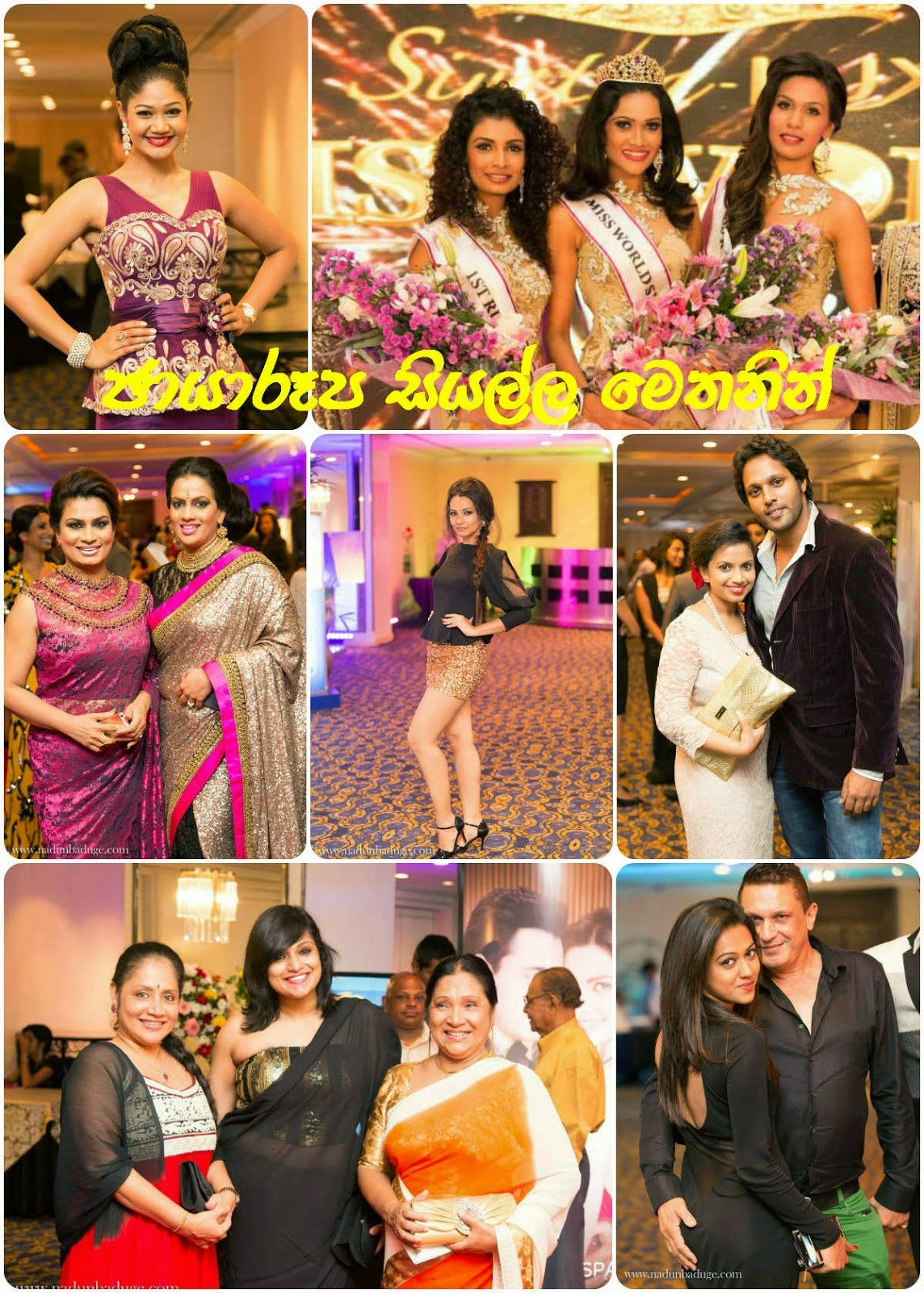 http://gossiplankalive.blogspot.kr/2014/08/miss-sri-lanka-for-miss-world-grand.html