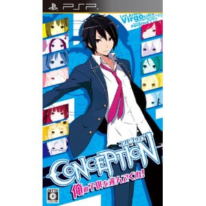 PSP Conception: Ore no Kodomo o Unde Kure