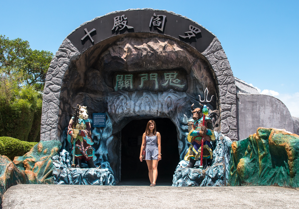 10 courts of hell entrance at haw paw villa theme park in singapore