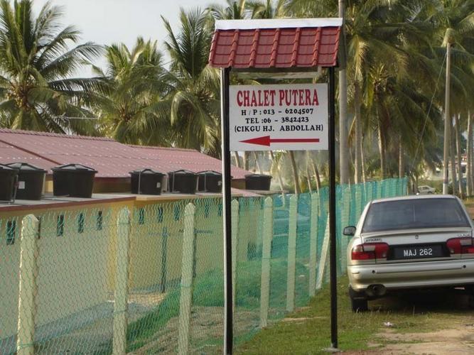 Chalet Pengkalan Balak Melaka