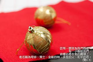 祝聖誕快樂