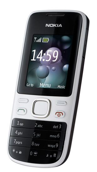 Nokia 2690 Multimedia Phone Price and Features Review ...