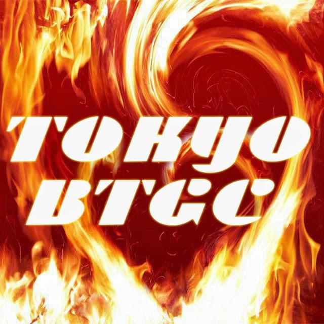 東京BTGC 公式BLOG