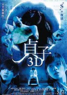 Vòng Tròn Tử Thần - Sadako (2012)