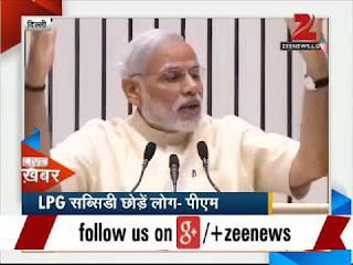 http://zeenews.india.com/news/videos/top-stories/people-should-give-up-lpg-subsidy-pm-narendra-modi_1568634.html