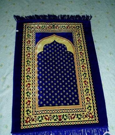 Beautiful Islamic Janamaz Collection Articles About Islam