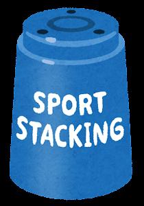 スポーツスタッキングのカップのイラスト(青)
