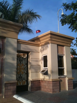 Flag at North Korean (DPRK) embassy, Phnom Penh, Cambodia. Dec 19, 2011, the day Kim Jong-il died. Flag at 3/4 mast.