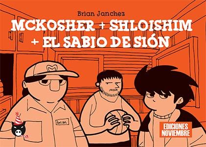 Mckosher+Shloishim+ElSabiodeSión