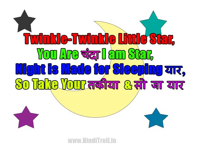 GOOD NIGHT IN HINDI STATUS FOR 2012 MEW FUNNY IN HINDI WALLPAPER ...