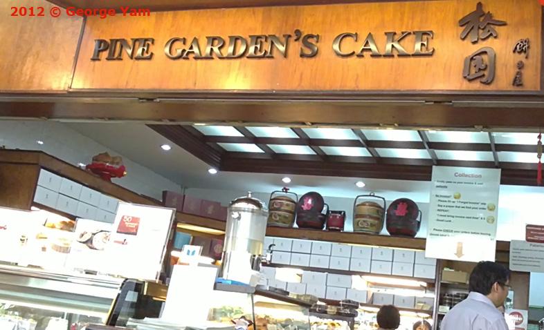 Ang Mo Kio Ave  Cake Shop
