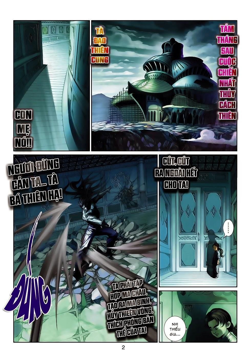 Thần Binh Tiền Truyện 4 - Huyền Thiên Tà Đế chap 14 - Trang 2