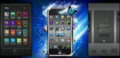 Next Launcher Iphone Style HD APK 1.0 Android [Full] [Gratis]