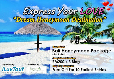 http://iluvtour.com/contest-get-a-chance-to-win-honeymoon-package-to-bali/