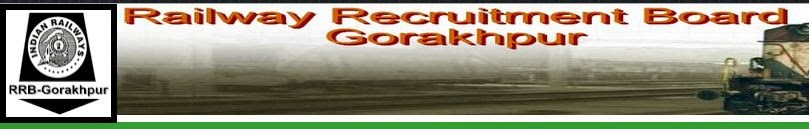 RRB Gorakhpur  Logo RRB Gorakhpur
