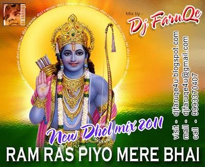 Dj Faruqe Remix Zone Bhakti Mix 2011 Vol 02