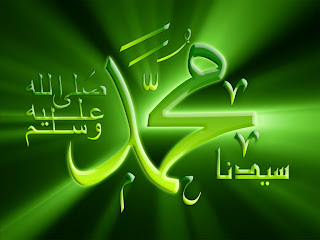 Kumpulan Kaligrafi Nabi Muhammad SAW