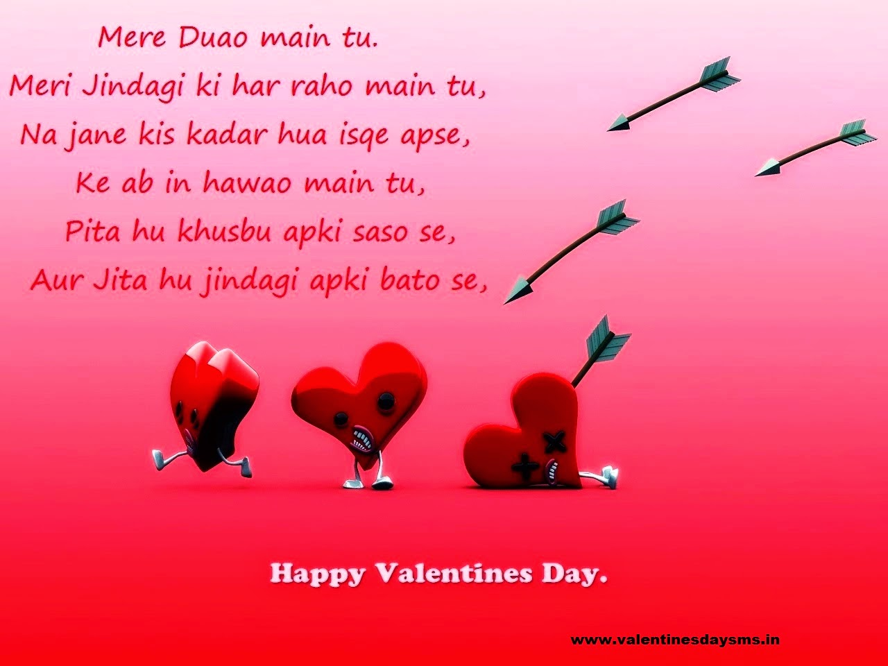 valentine day hindi sms