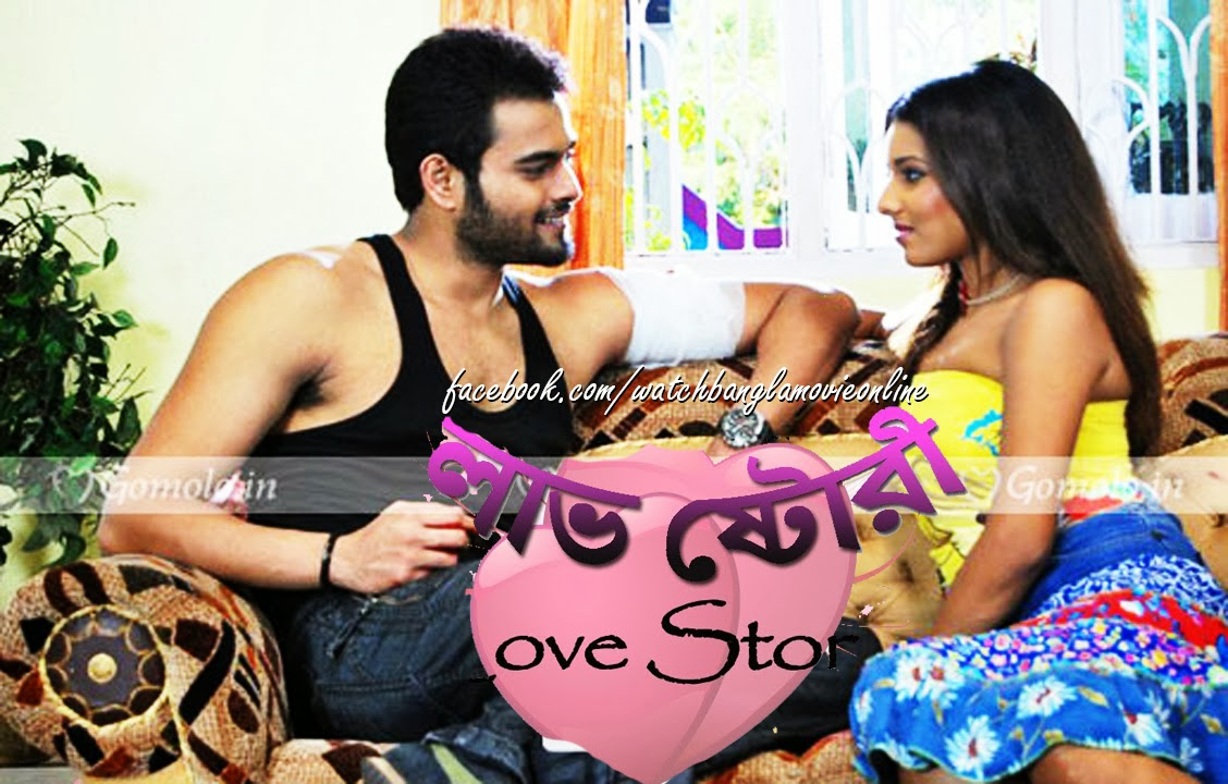 naw kolkata movies click hear..................... Love+Story