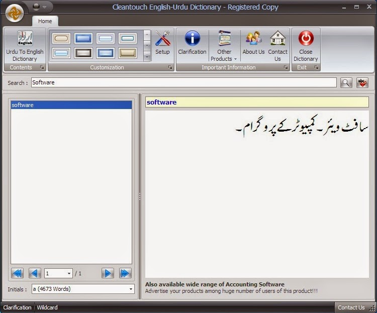 Cleantouch Urdu Dictionary Free Download Full Version For PC - Muhammad Dawood Bashir