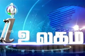 I World 17-06-2016 World News Polimer tv Show