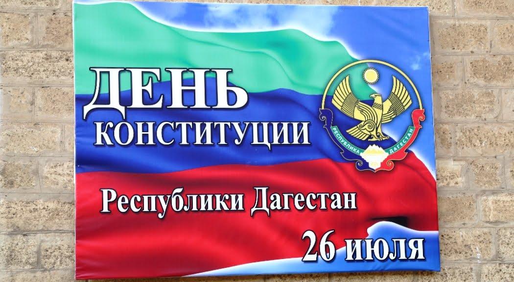 День конституции украины какого числа