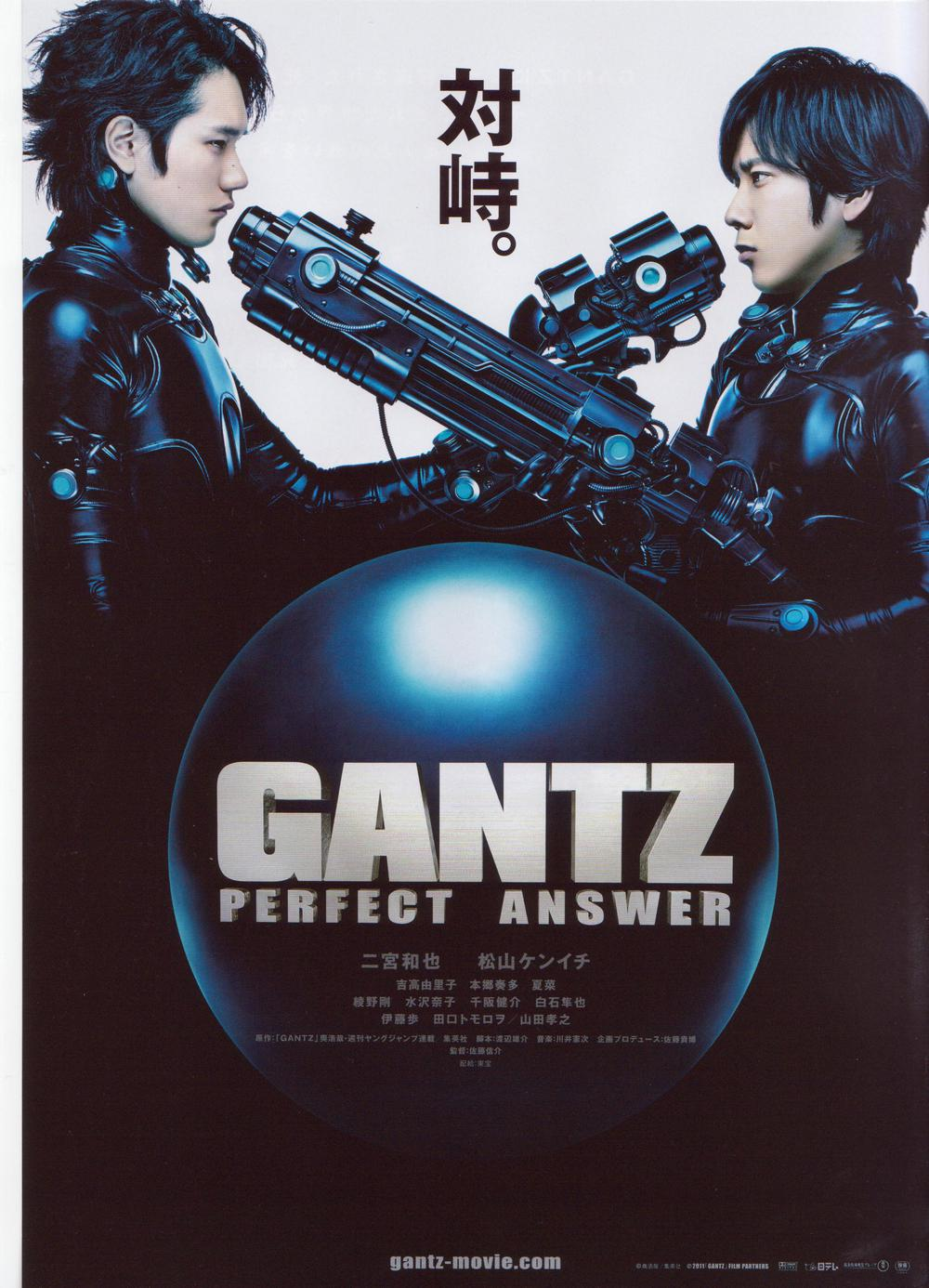 GANTZの画像 p1_31