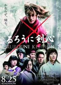 Rurouni Kenshin Live Action sub Español descargar