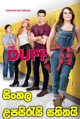 The Duff 2015 Sinhala Subtitle Movie