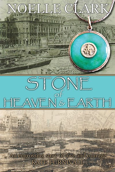 Stone of Heaven and Earth
