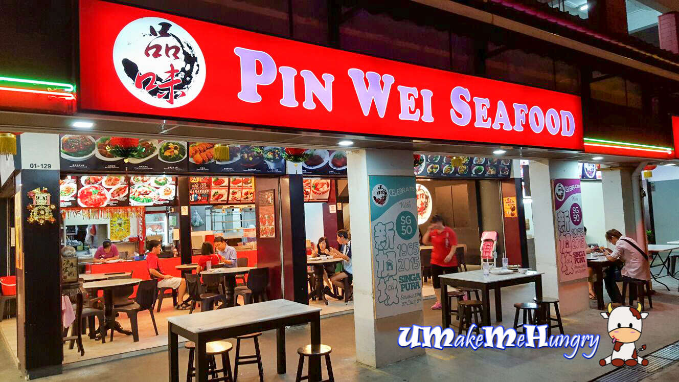 Pin Wei Seafood