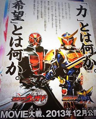 """December Kamen Rider film , """" Kamen Rider Gaim × Wizard: Movie ..."""