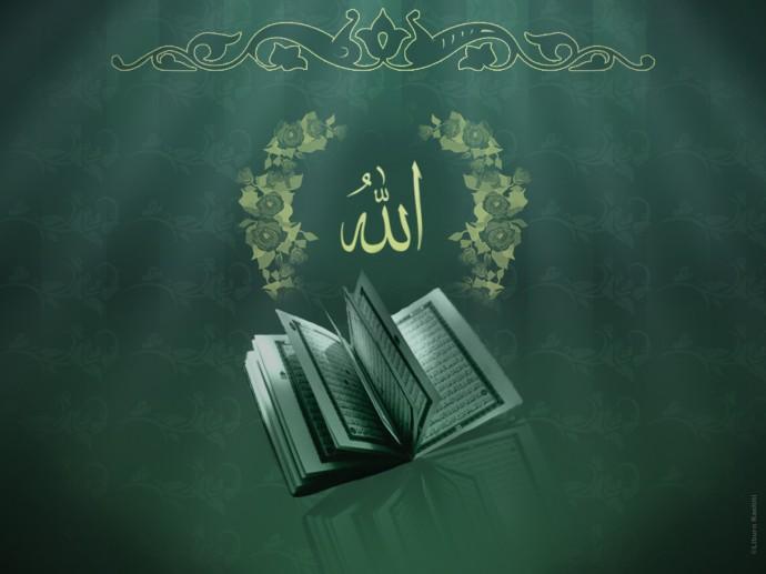 allah quran