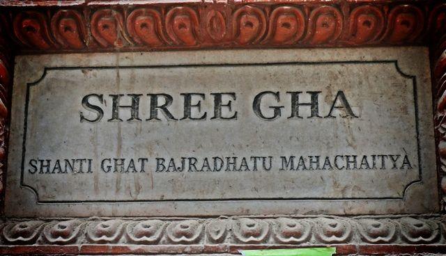 Shree-Gha-Katmandu-2