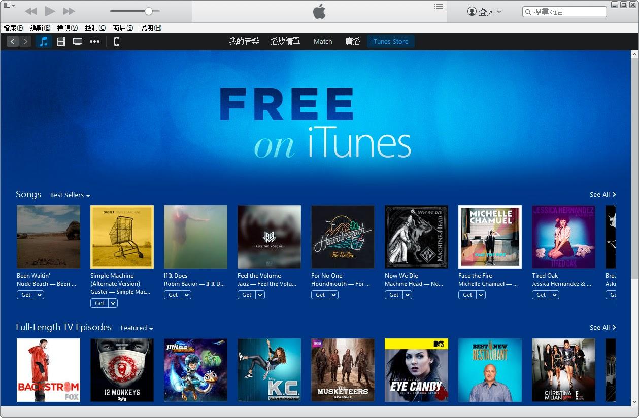 iPhone 免費聽歌、下載 APP、音樂和影片不花一毛錢