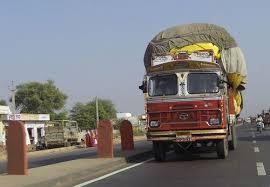 Guwahati Transport