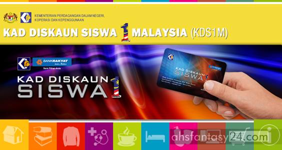 Permohonan Kad Diskaun Siswa 1 Malaysia (KDS1M)