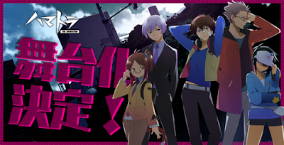 Hamatora SS2 -Re: Hamatora The Animation 2nd Season