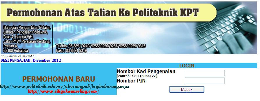 893 X 349 332 KB Png Permohonan Kemasukan Ke Politeknik KPT