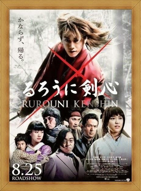 Cover Rurouni Kenshin Live Action
