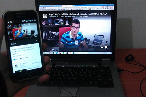 كيف تشاهد فيديوهات يوتيوب على شاشة حاسوبك و تتحكم من هاتفك بدون أي تطبيقات ! (أندرويد و أي او اس)