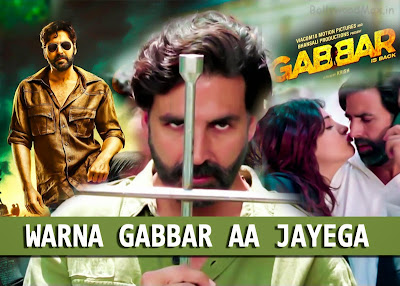 Warna Gabbar Aa Jayega Lyrics - Gabbar is Back