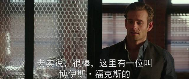 Screenshots Fifty Shades Darker (2017) HC-WebRip 1080p 720p 480p 900 MB Mkv Uptobox Free Full Movie stitchingbelle.com